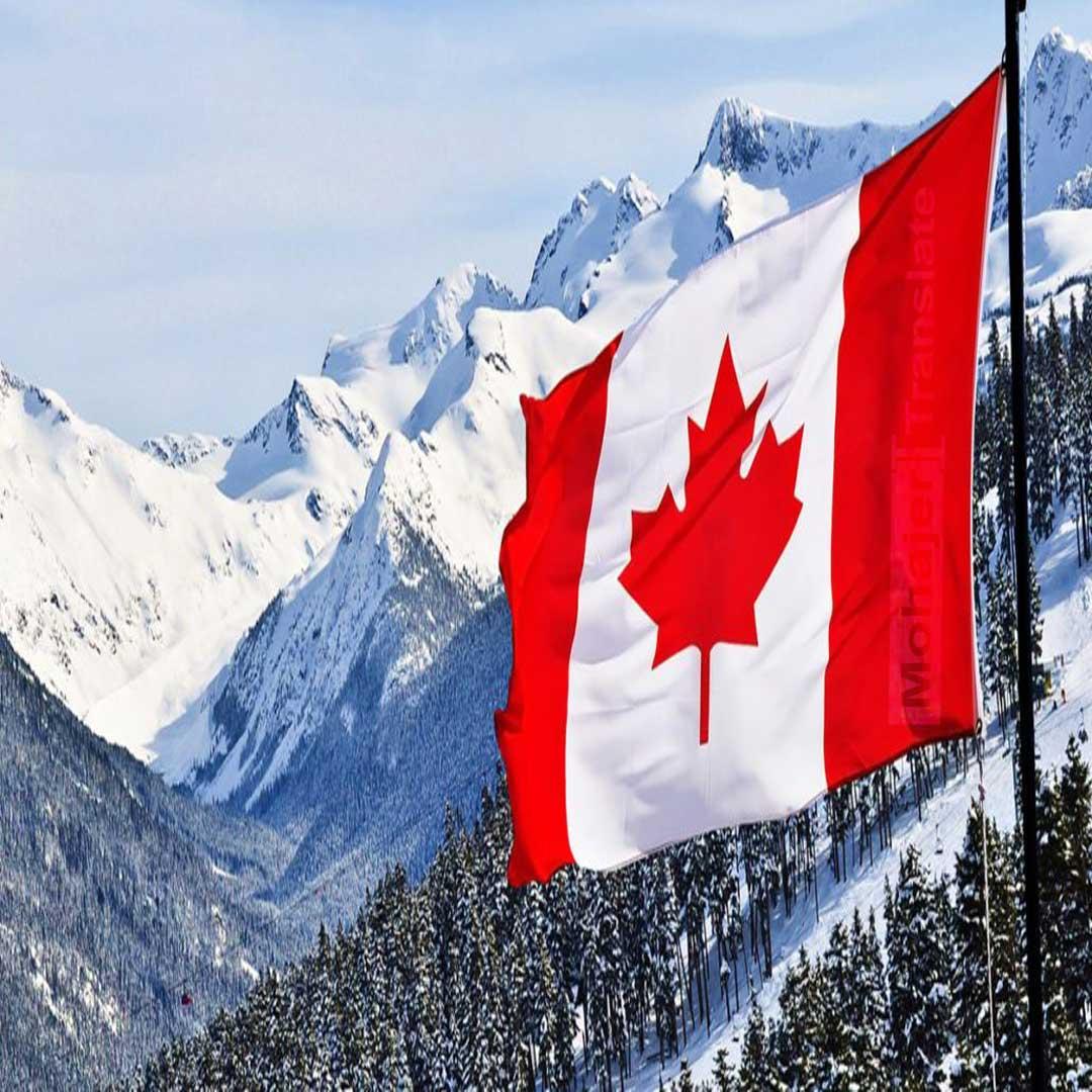 کار در کانادا و شرایط اخذ اقامت کاری