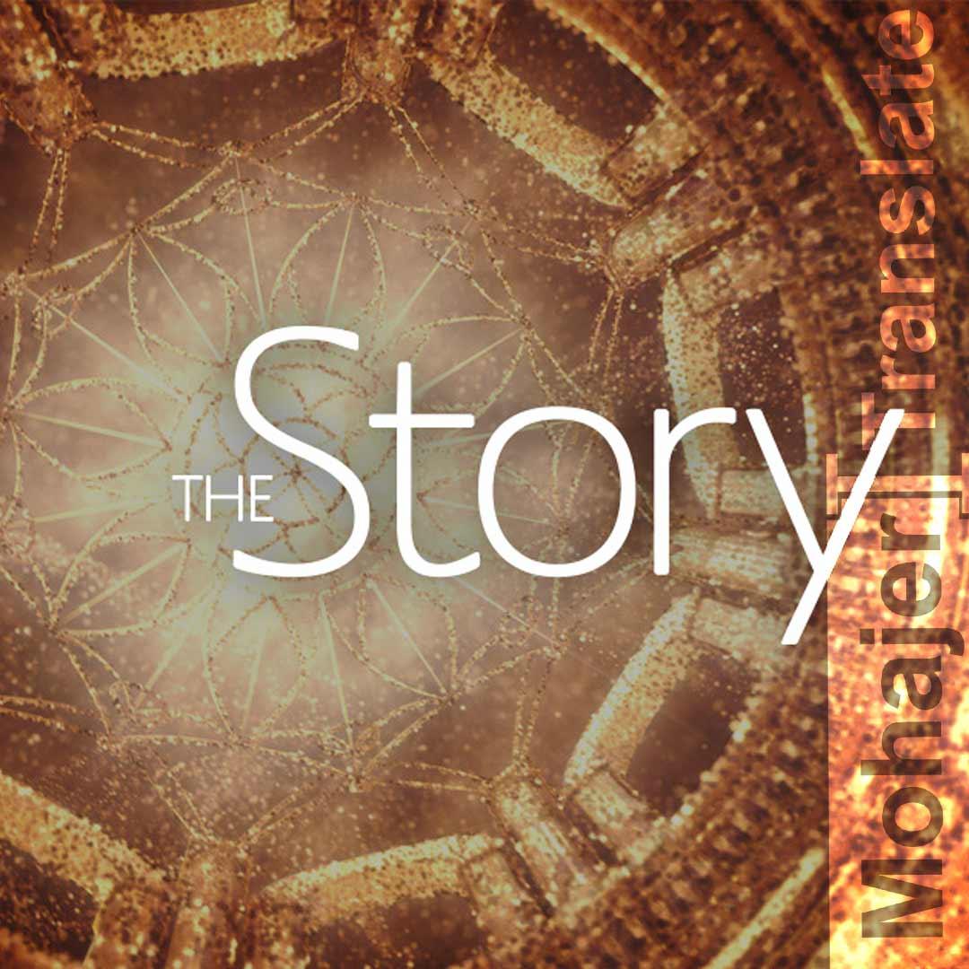 داستان کوتاه به زبان انگلیسی