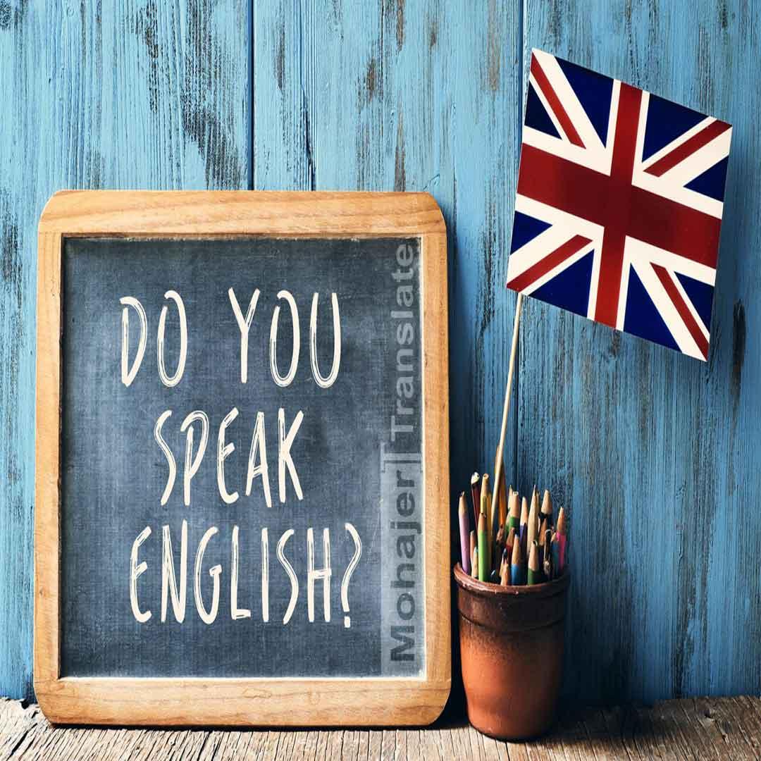 آموزش لغات انگلیسی( بخش دوم)