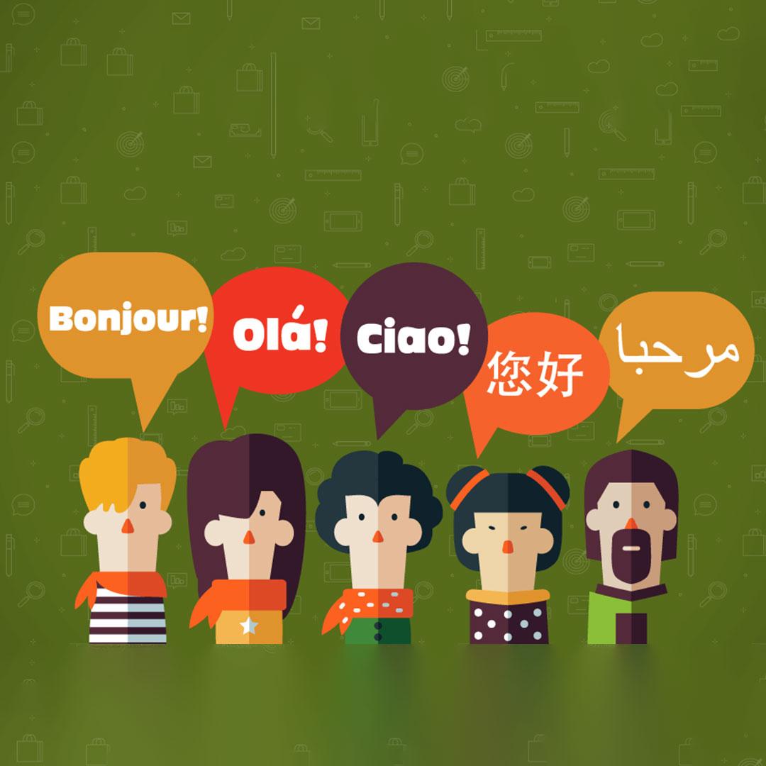 دارالترجمه رسمی یا دفتر رسمی ترجمه چیست؟