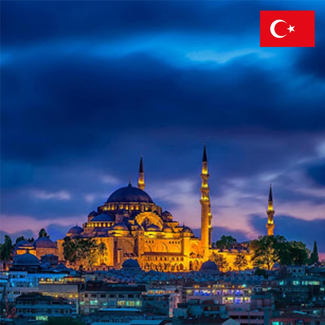 آشنایی با کشور ترکیه