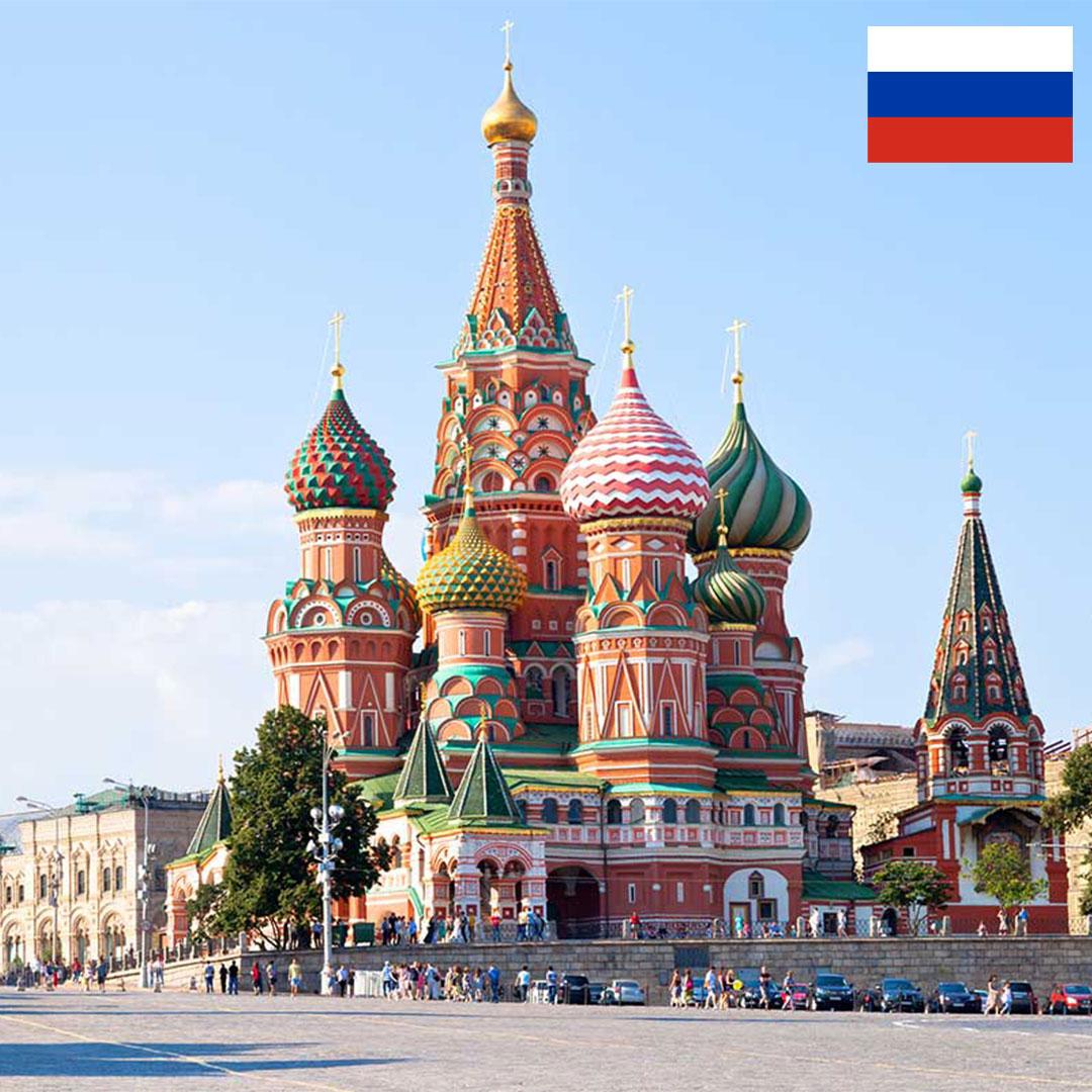 آشنایی با کشور روسیه