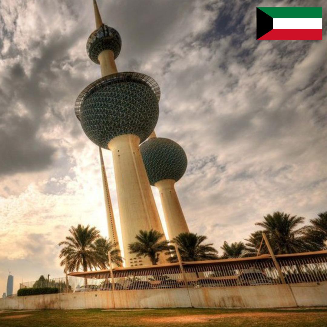کشور کویت آشنایی با آن