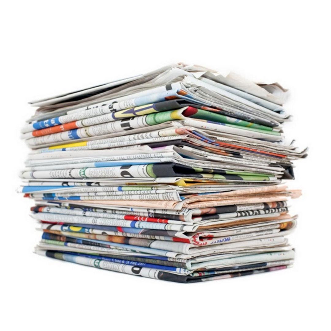 روزنامه رسمی تغییرات و تصمیمات(کوچک)