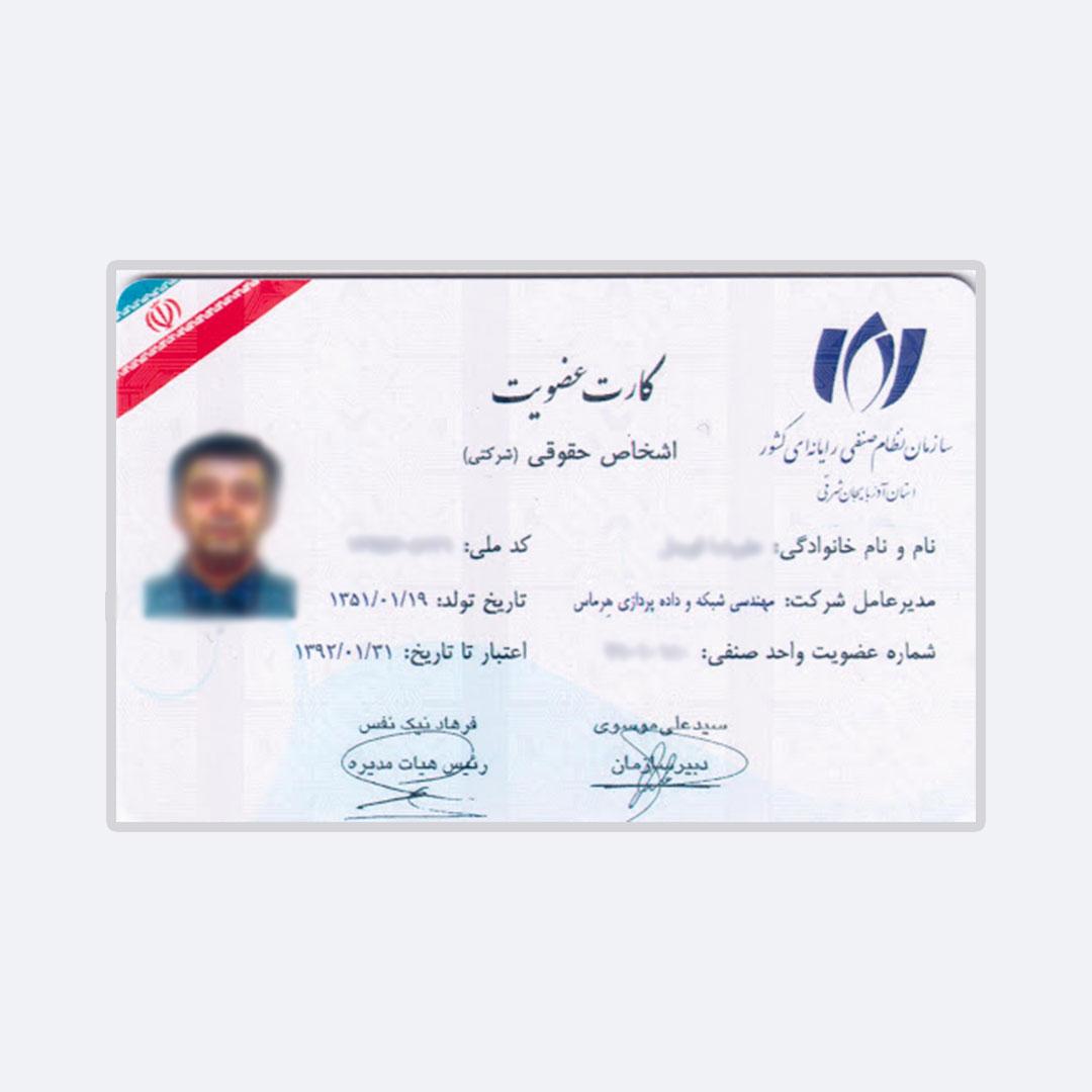 ترجمه رسمی کارت عضویت نظام مهندسی