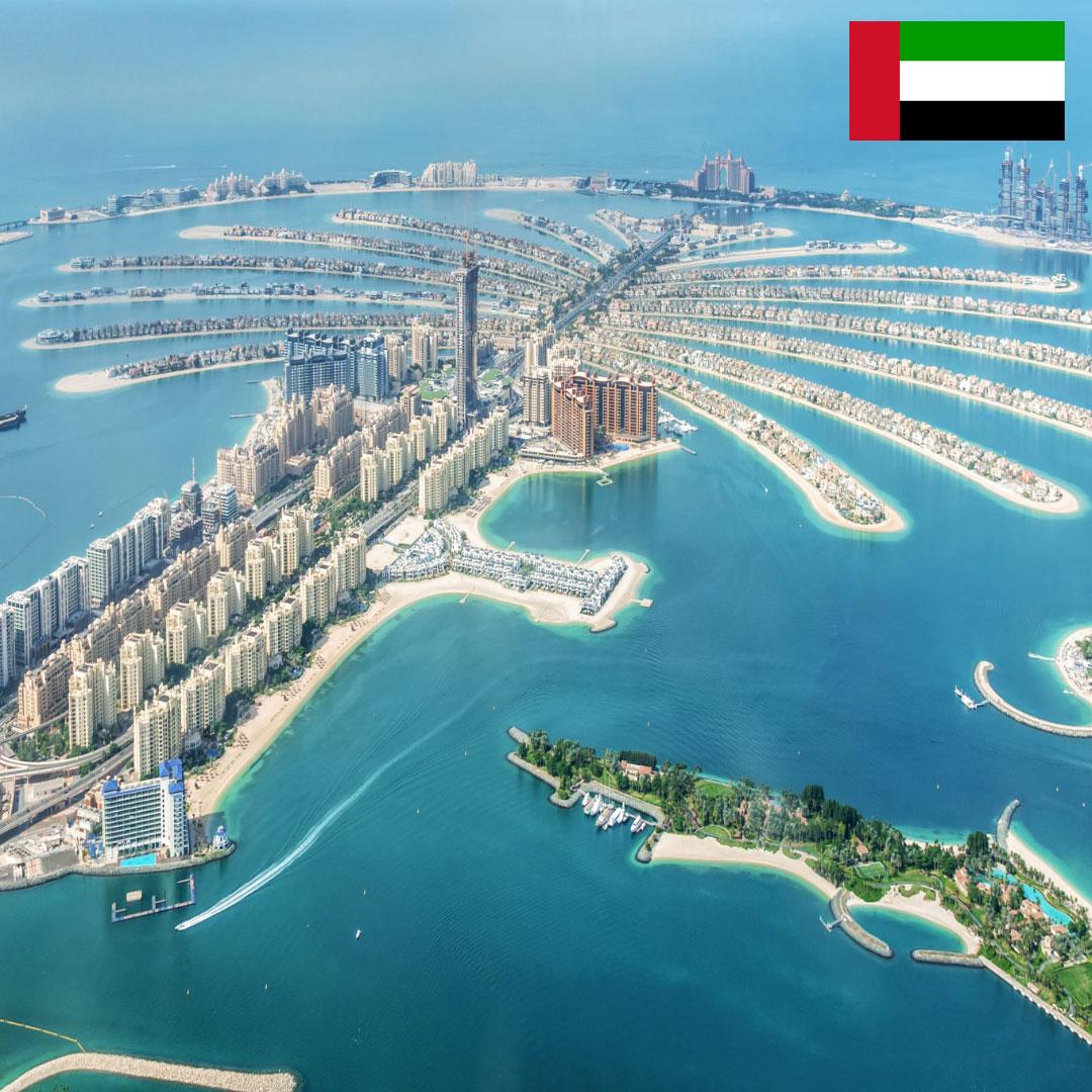 امارات متحدهٔ عربی
